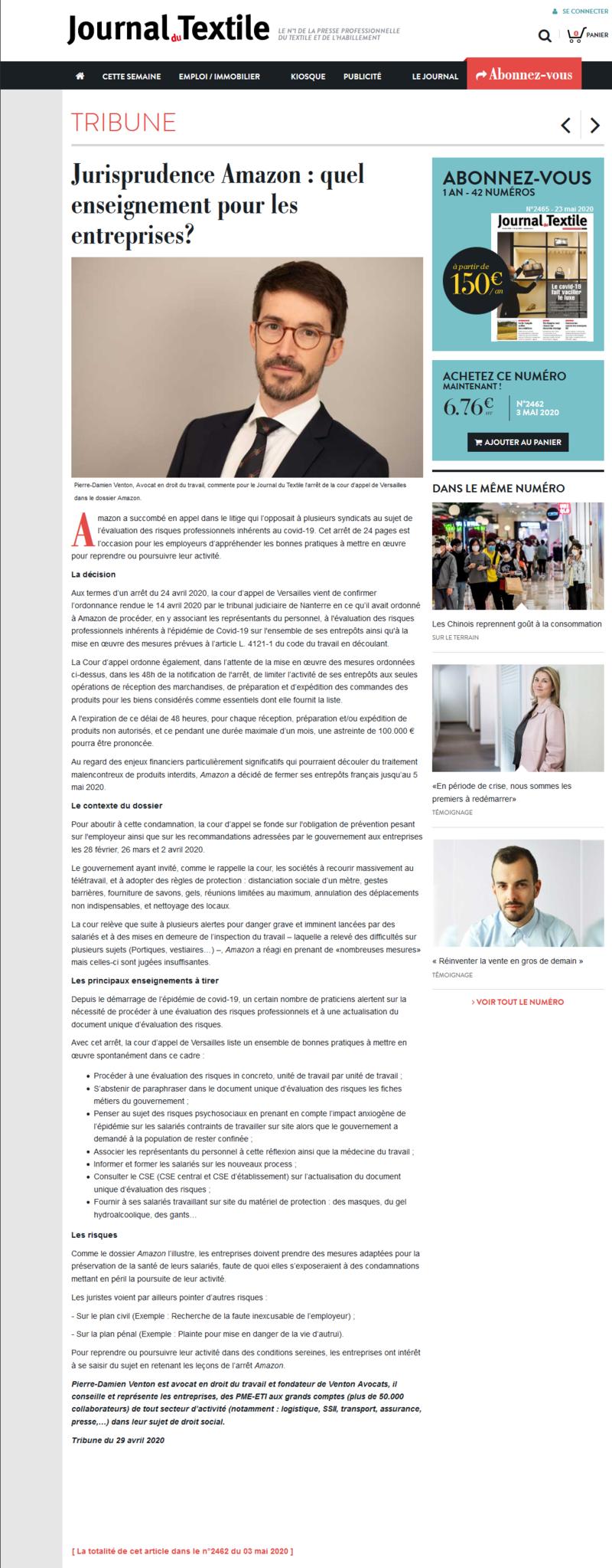 Jurisprudence Amazon : quel enseignement pour les entreprises? 1